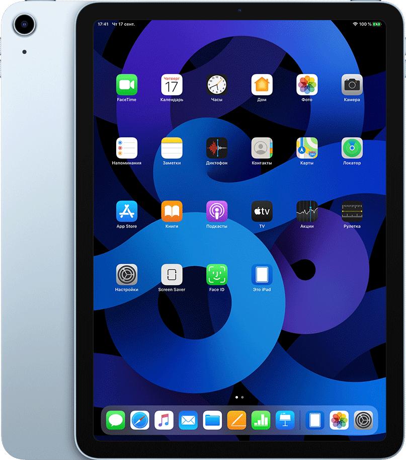 Айпад 'iPad Air 2020' в Туле