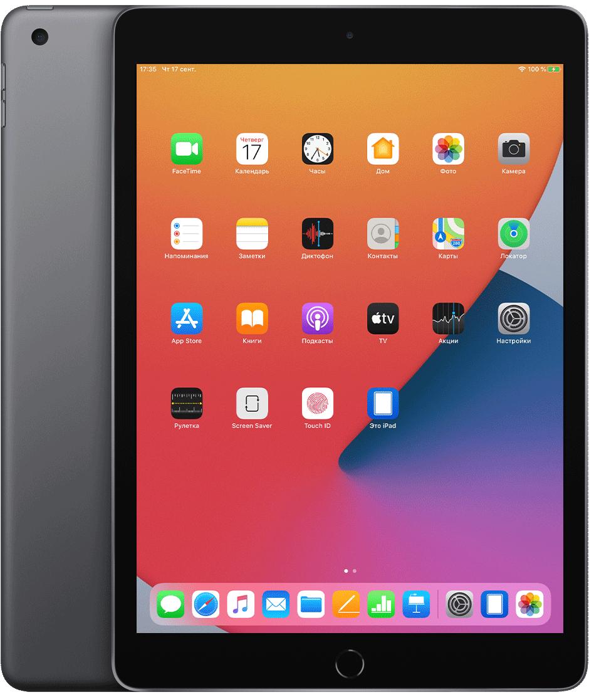 """Купить планшет iPad 2020 """"Серый космос"""" в Туле"""