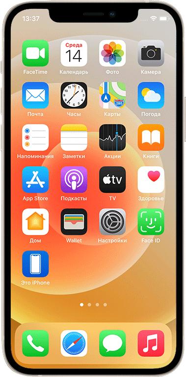 Айфон 'iPhone 12 mini' в Туле