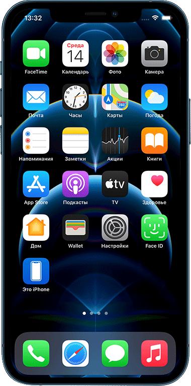 Айфон про 12 в Туле