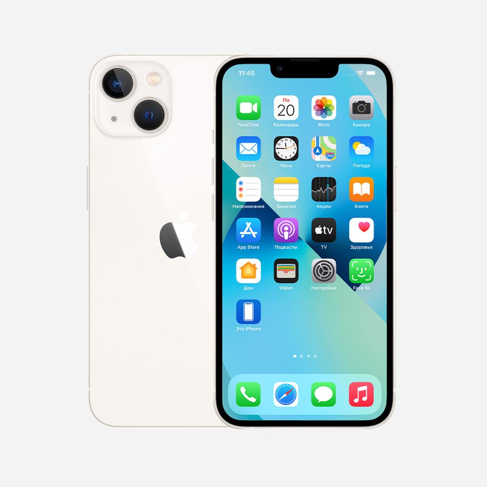 Купить iPhone 13 в Туле