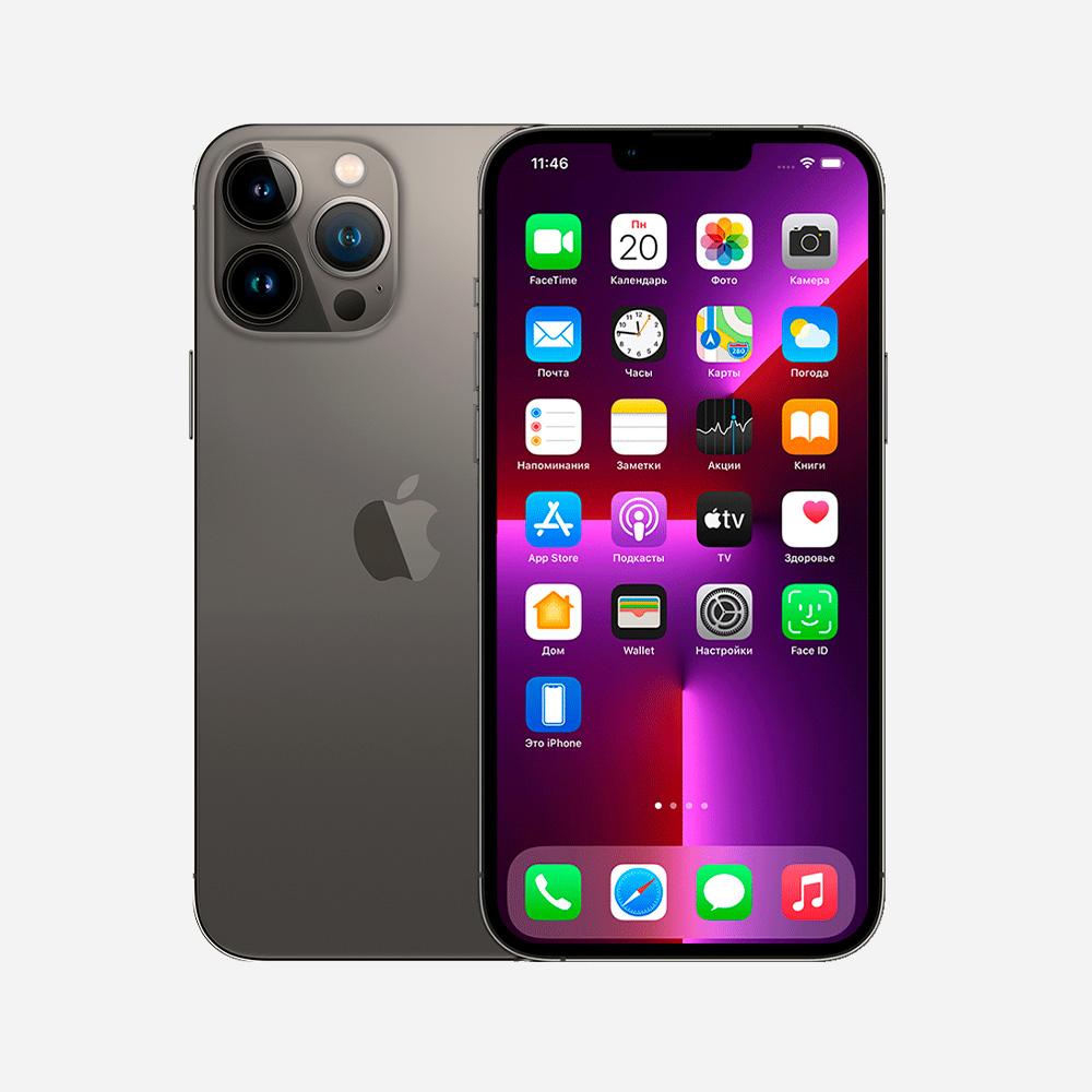 Купить iPhone 13 Pro в Туле